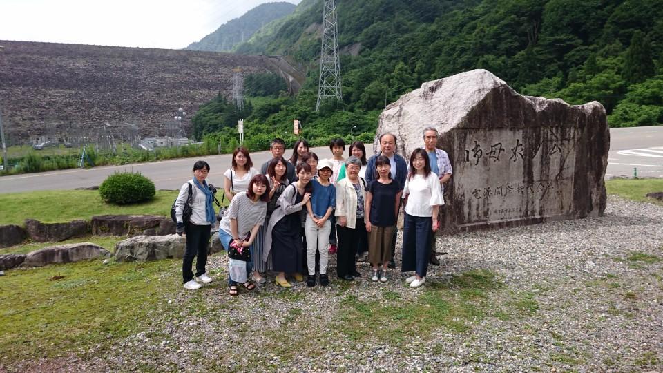 http://masuda-ph.sakura.ne.jp/blog/2018/07/06/DSC_1054.JPG