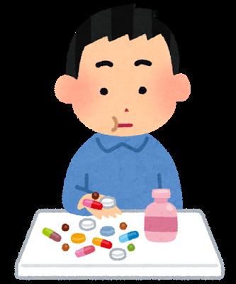 1medical_kusuri_takusan.png