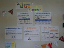 OS1無題.pngのサムネール画像のサムネール画像