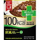 塩分カレーu_en.jpg